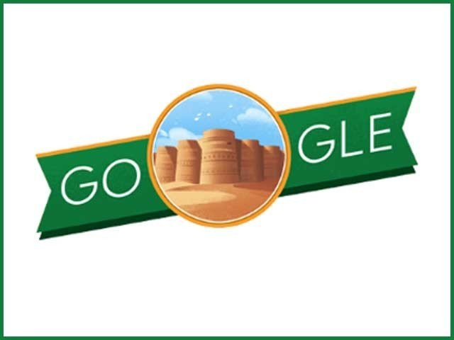 Google Changes Doodle Style On 75th Pakistan Independence Day